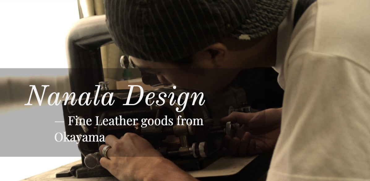 nanala design japanese leather goods