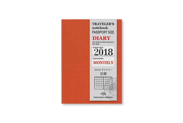 2018 Midori Traveler's Notebook (Passport Size) - Monthly Diary Refill.