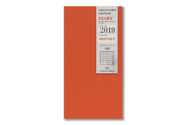 2019 Traveler's Notebook (Regular Size) - Month on 2 pages Diary Refill. PRE-ORDER - NOMADO Store