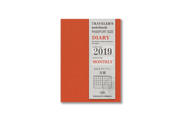 2019 Midori Traveler's Notebook (Passport Size) - Monthly Diary Refill. PRE-ORDER - NOMADO Store