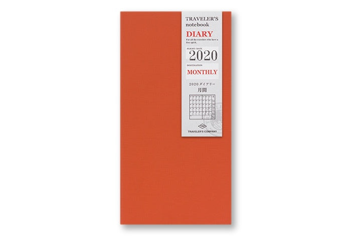 2020 Traveler's Notebook (Regular Size) - Month on 2 pages Diary Refill. PRE ORDER - NOMADO Store