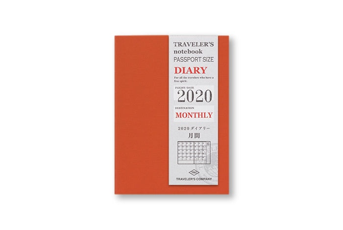 2020 Traveler's Notebook (Passport Size) - Monthly Diary Refill. PRE ORDER - NOMADO Store