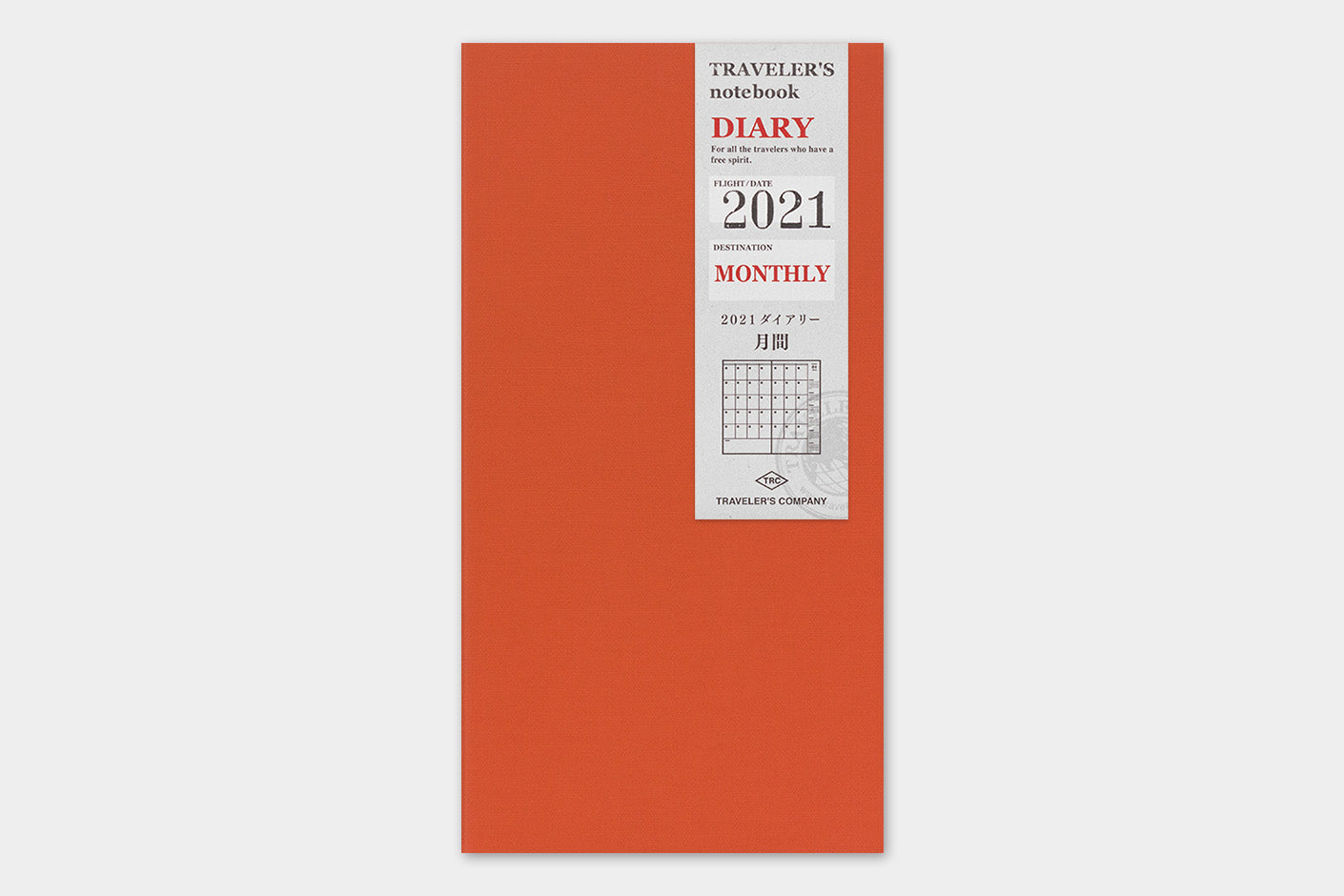 2021 Traveler's Notebook (Regular Size) - Month on 2 pages Diary. PRE-ORDER