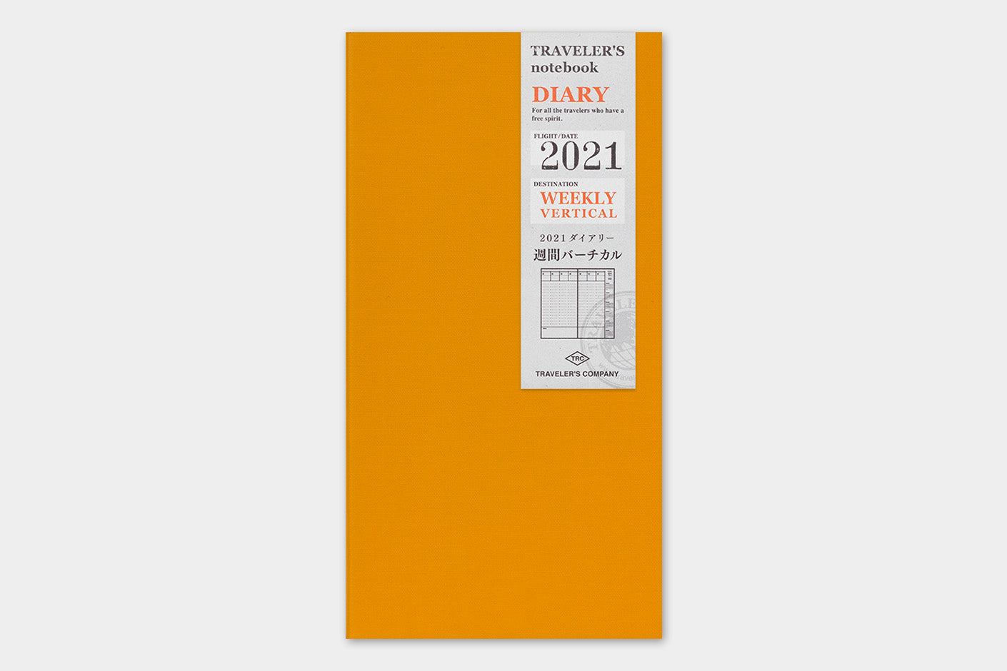 Traveler's Notebook Diary (Regular Size) - 2021 Weekly Vertical PRE-ORDER.