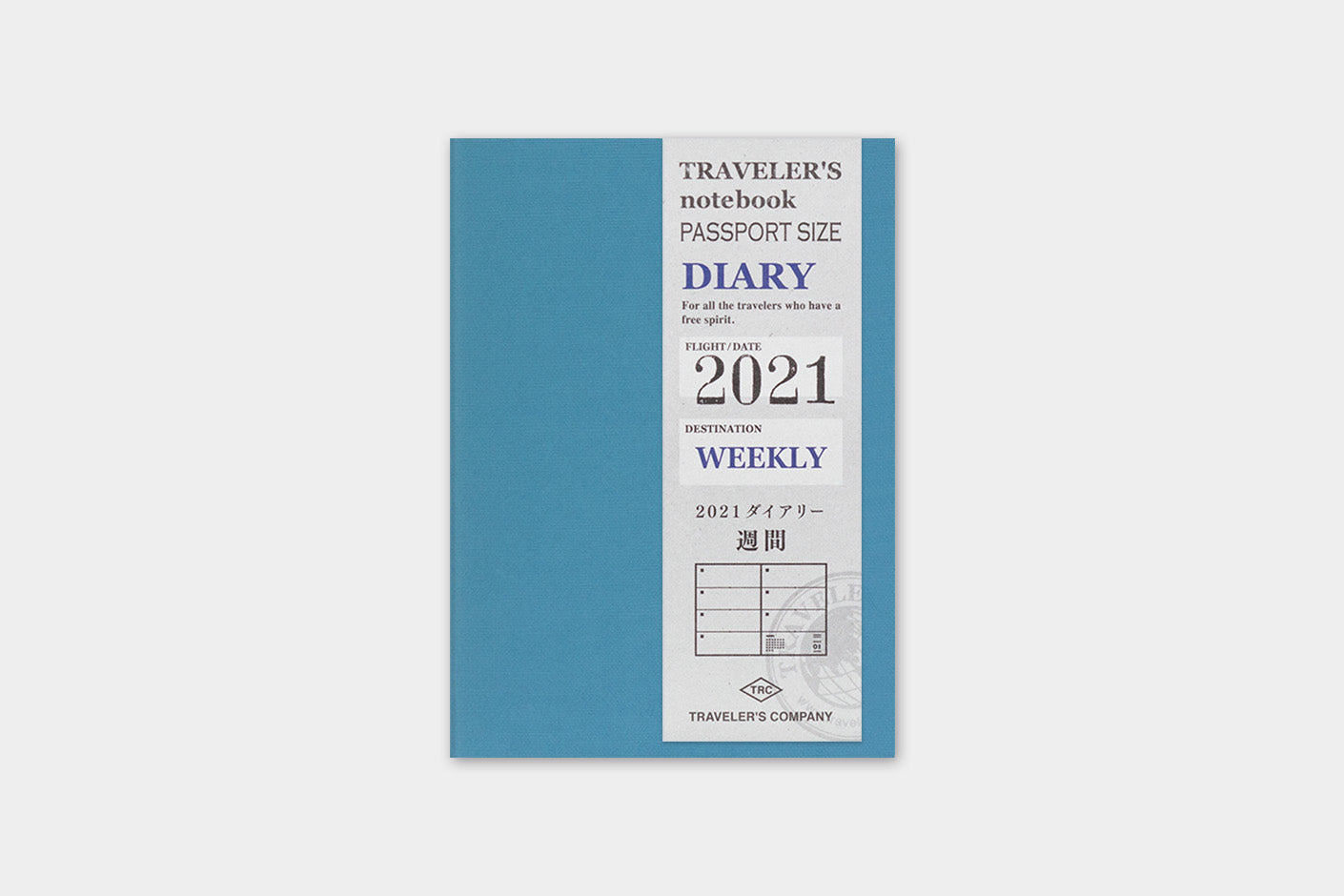 2021 Traveler's Notebook Diary (Passport Size) - Weekly PRE-ORDER.