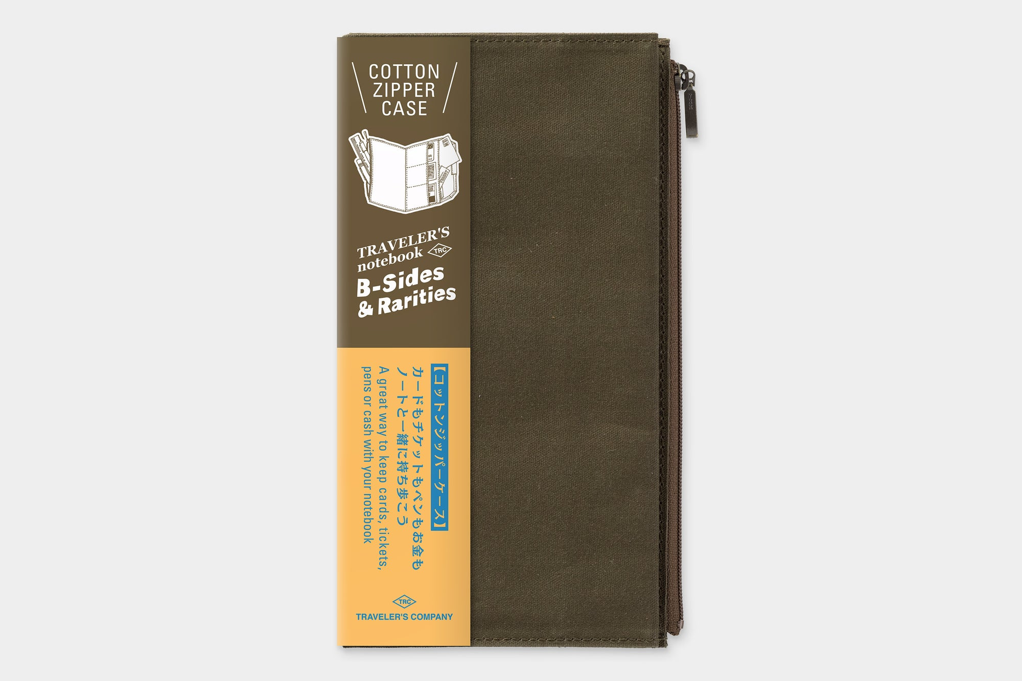TRAVELER'S LTD Edition - TRAVELER'S notebook Cotton Zipper Case Olive