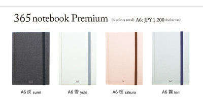 365notebook Premium (A6) notebook (3 colours) - NOMADO Store