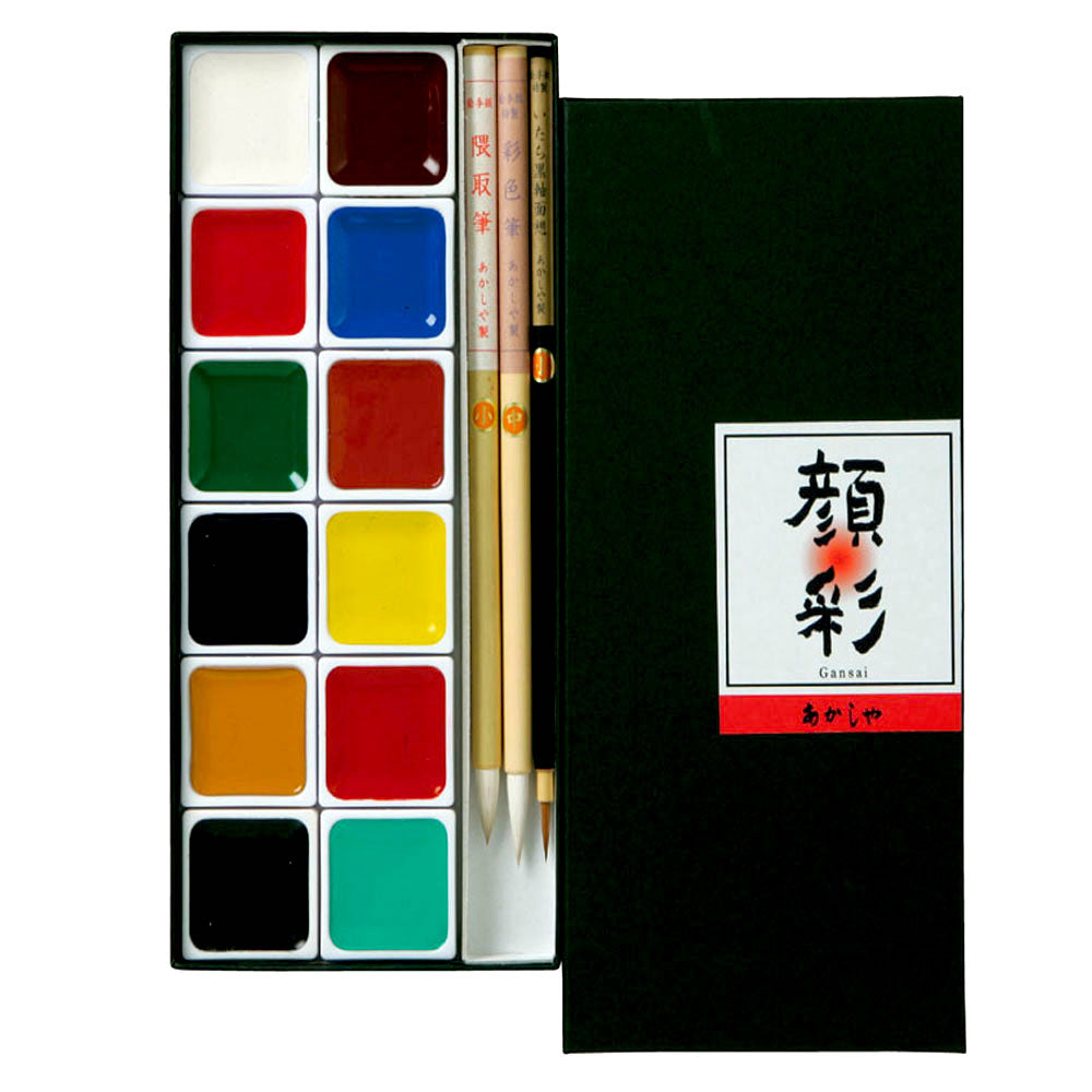 Akashiya Gansai 12 Colour Watercolour Set with Brushes