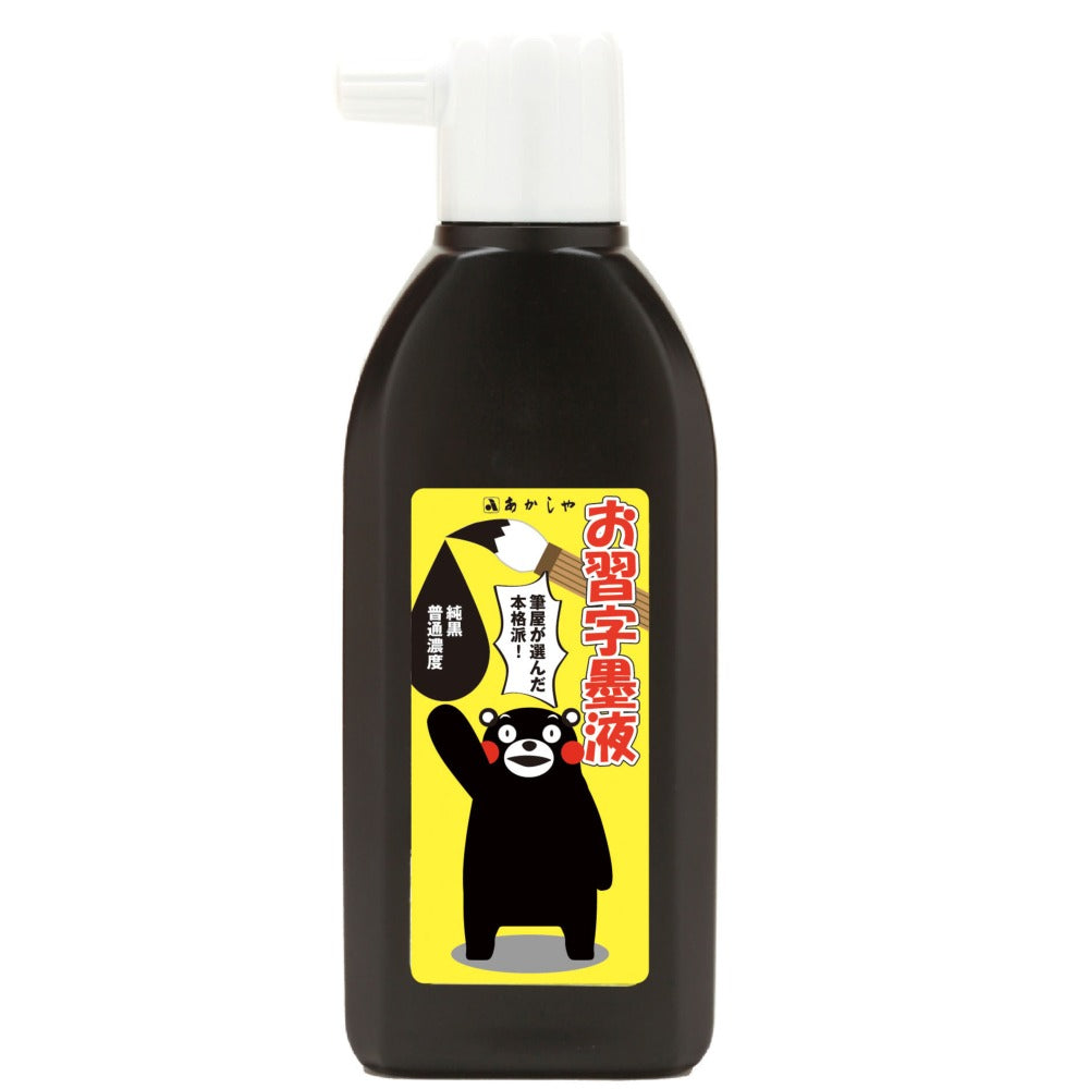 Akashiya Kumamon Calligraphy Ink