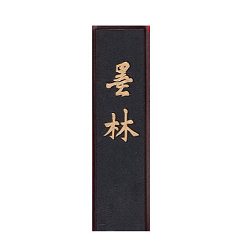 Akashiya Handmade Calligraphy Ink Stick (Forest)