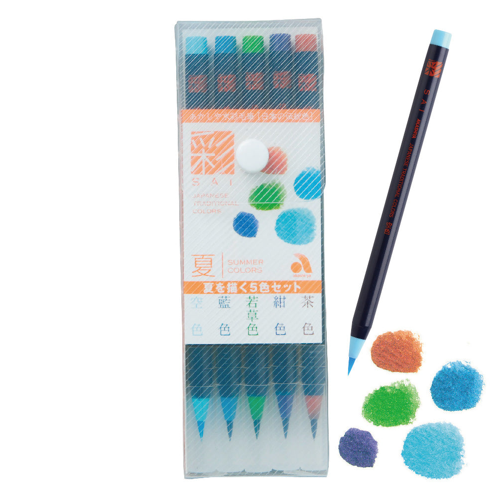 Akashiya Sai Watercolour Brush Pen 5 colour set (Summer)