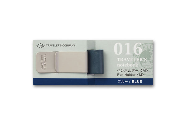 Traveler's Notebook - 016. Penholder <M> BLUE PRE-ORDER