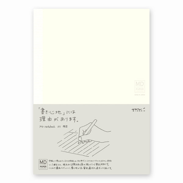 Midori MD Cream Notebook - (A5) - Ruled - NOMADO Store