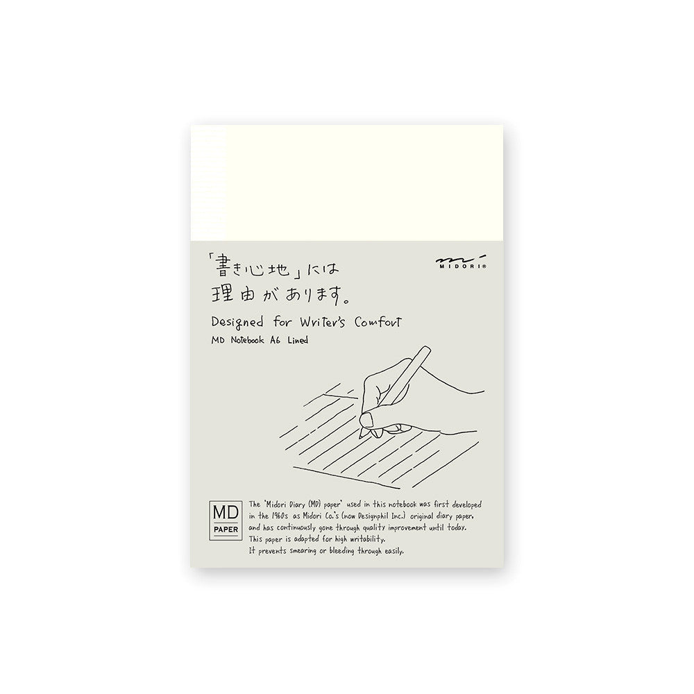 Midori MD Cream Notebook - (A6) - Ruled - NOMADO Store