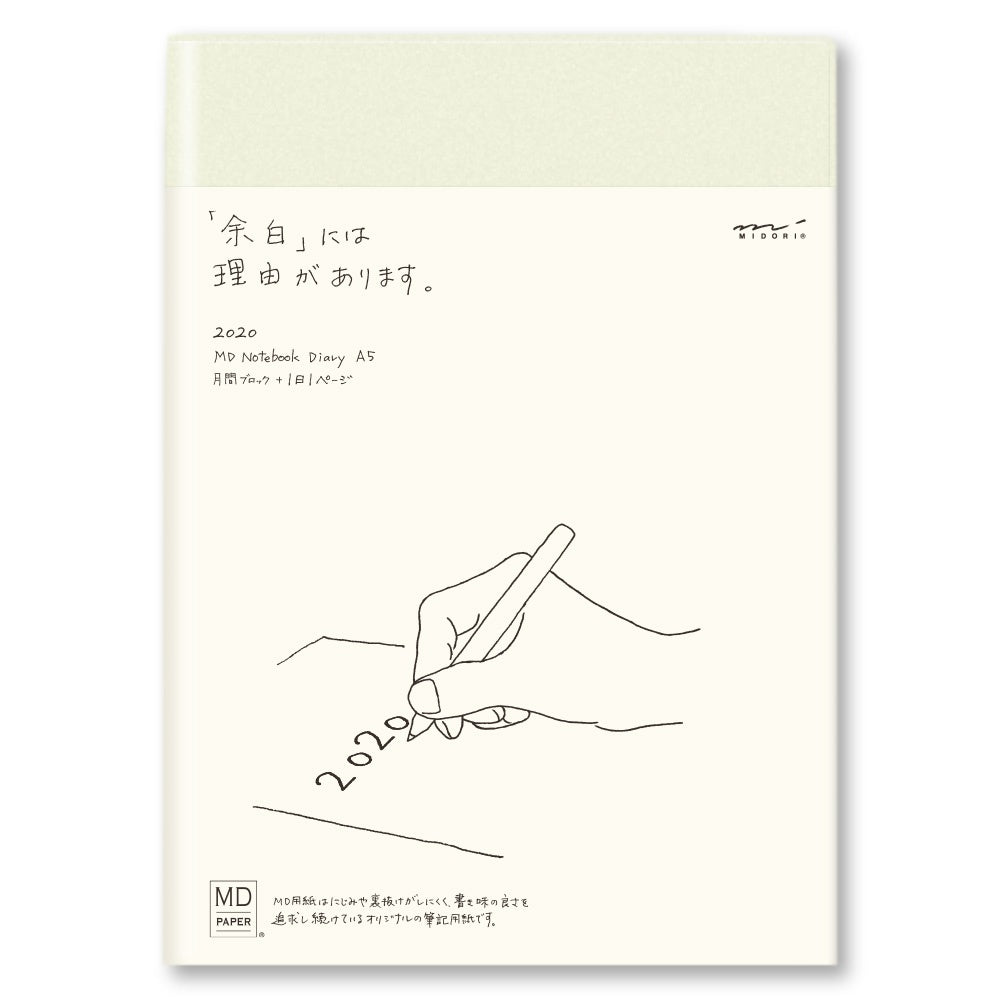 Midori MD 2020 Diary - One day/ one page (A5)