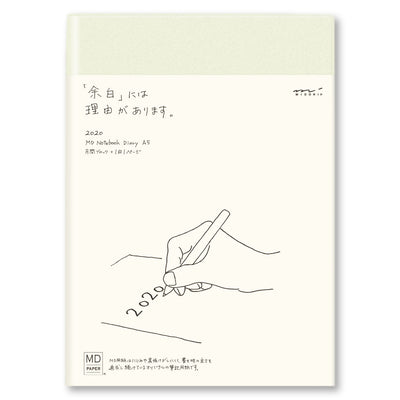 Midori MD 2020 Diary - One day/ one page (A5) - NOMADO Store