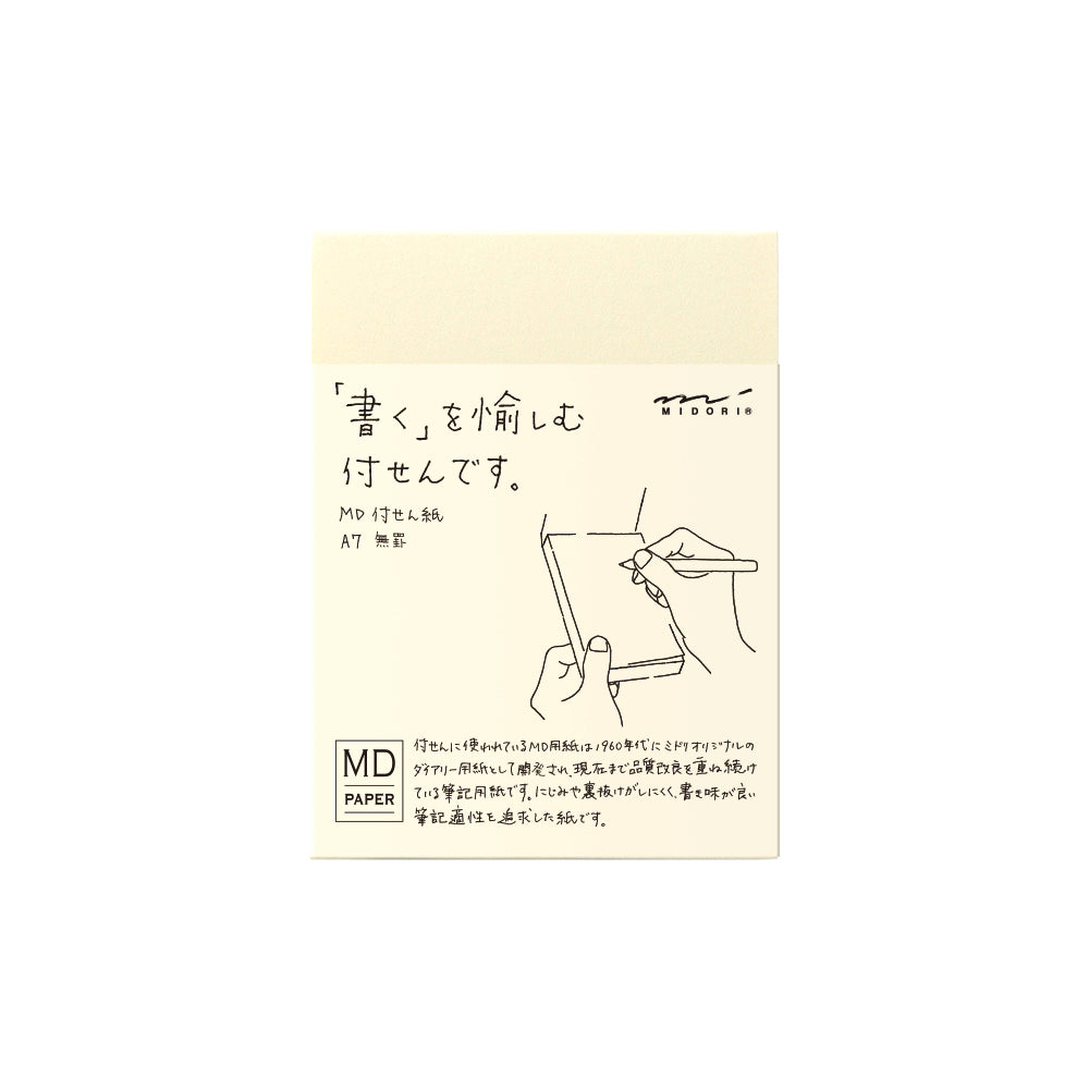 Midori MD Sticky Memo Pad [A7] Blank - NOMADO Store