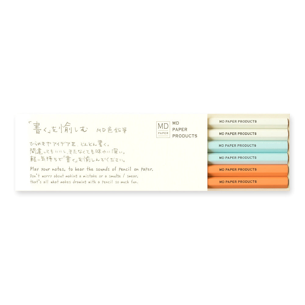 MD Color Pencil 6 pcs Set - NOMADO Store