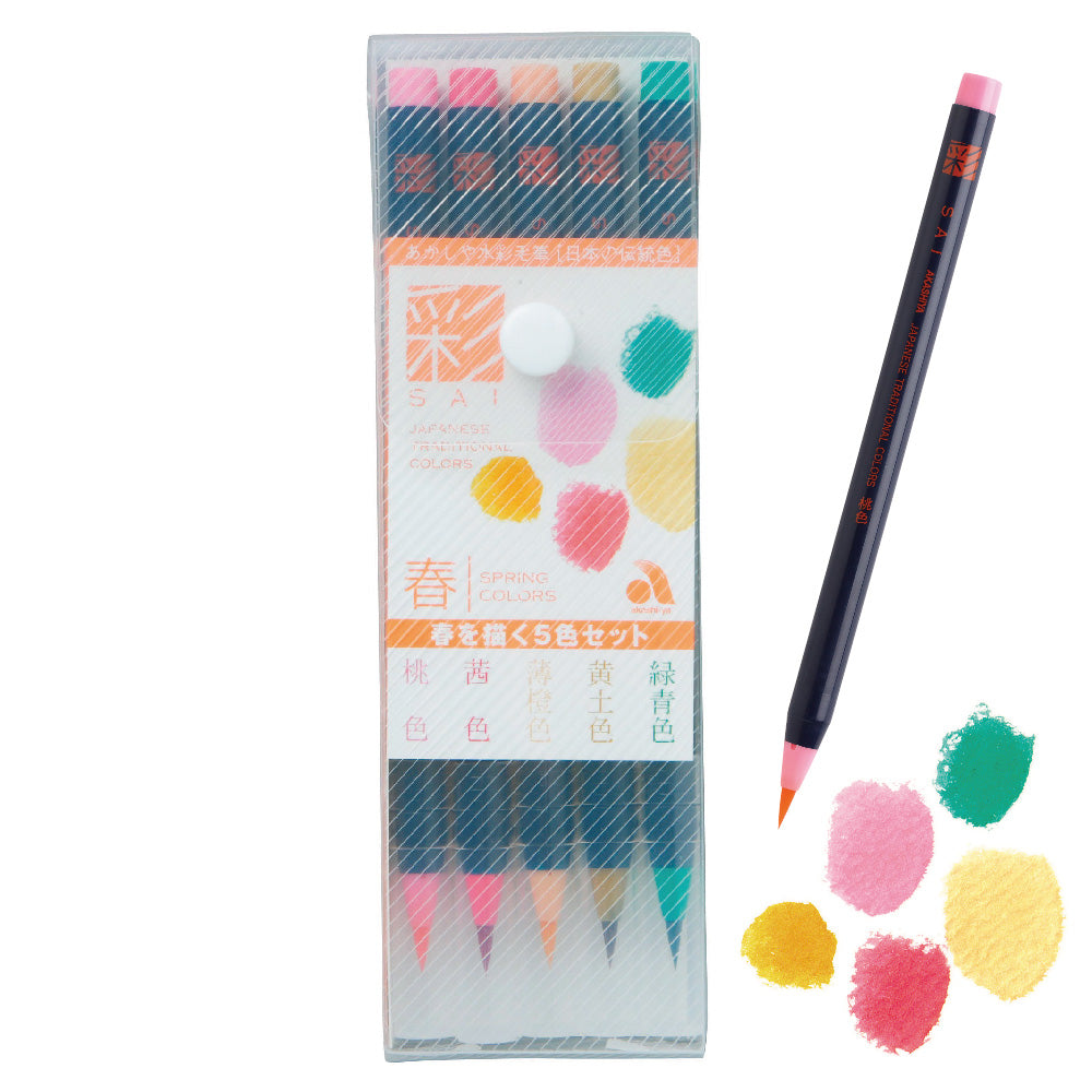 Akashiya Sai Watercolour Brush Pen 5 colour set (Spring)