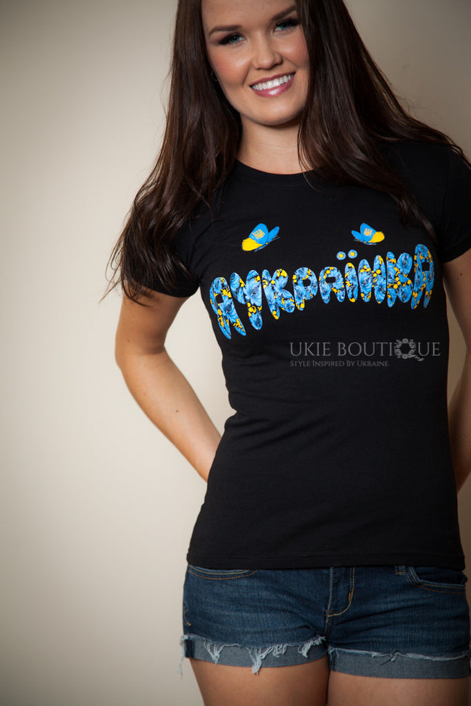 """Ukraininka"" T-shirt - Ukie Boutique"