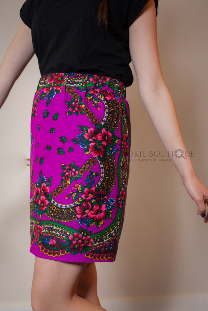 Hustka Skirt - Ukie Boutique