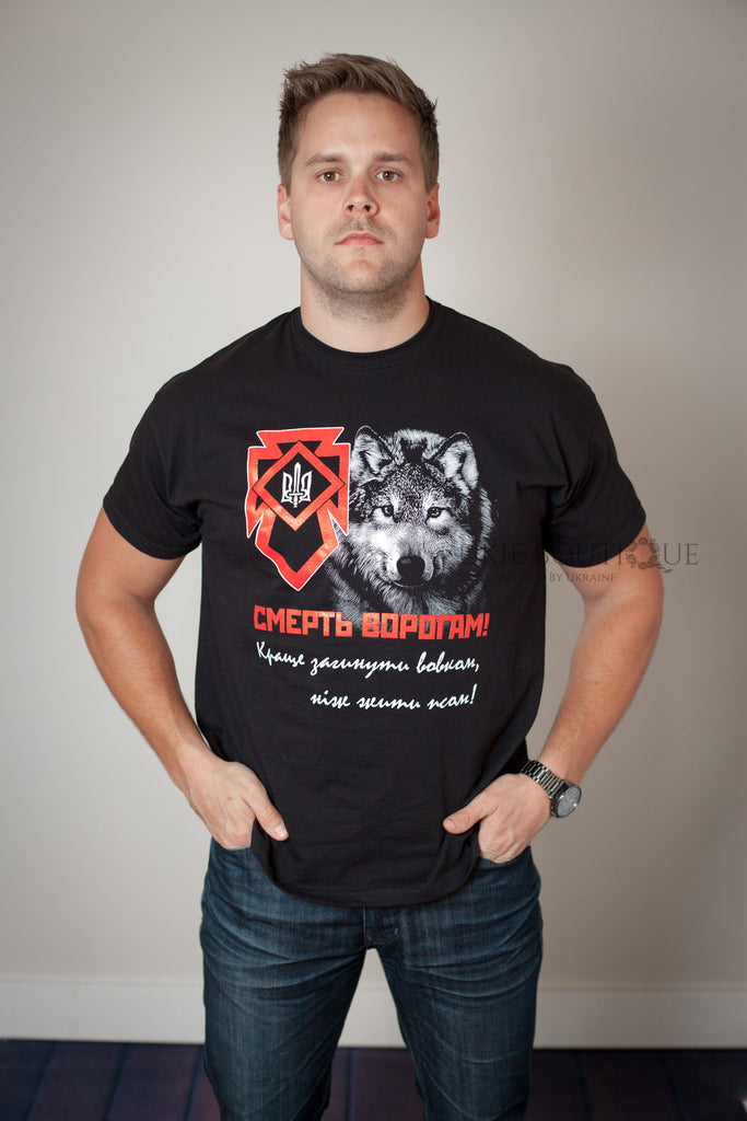 Men's Patriotic T-Shirt Wolf - Ukie Boutique