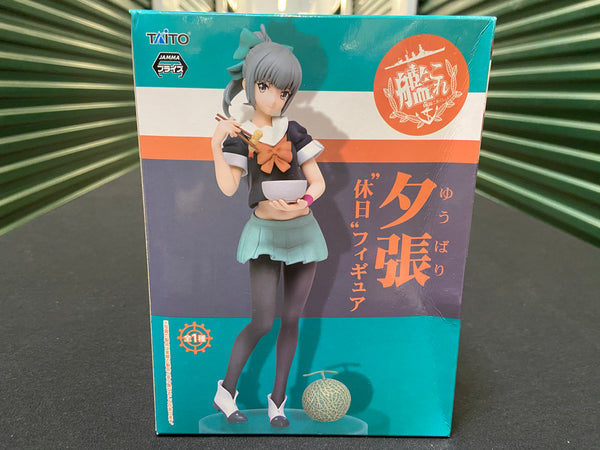 "KanColle Yubari ""Day Off"" Figure"