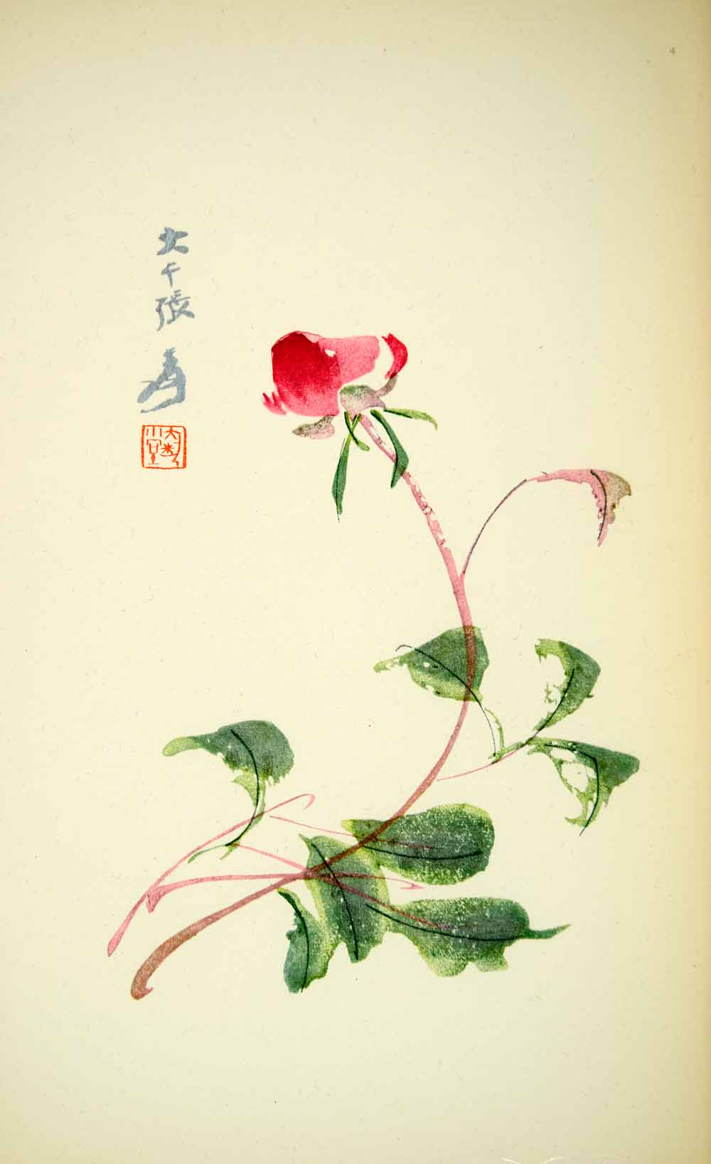 1953 Lithograph Rose Chang Ta-Chien Chinese Art Flower Bloom Blossom Pink Blush