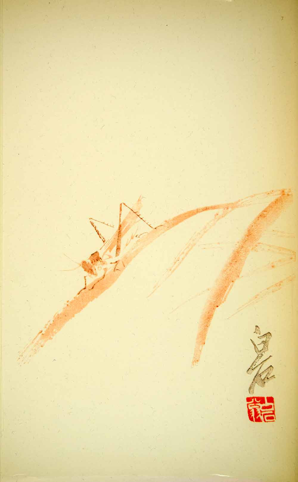 1953 Lithograph Grasshopper Reeds Chi Pai-Shih Chinese Art Bug Insect Orange - Period Paper