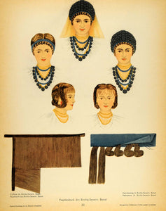 1937 Hairstyles Romanian Women Costume Birchis Print - ORIGINAL COS5
