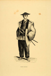 1843 Engraving Costume Japanese Man Soldier Uniform - ORIGINAL CW2
