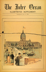 1893 Print Illinois Building Chicago World's Fair Sailing Fashion Flag FAR2
