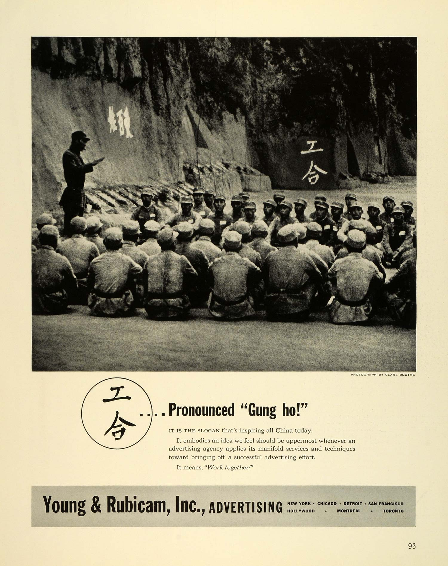 1941 Ad Young Rubicam Advertising Agency Firm Chinese Military Clare Boothe FZ5