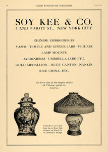 1919 Ad Soy Kee Chinese Decor Embroidery Vases Lamps - ORIGINAL ADVERTISING GF1