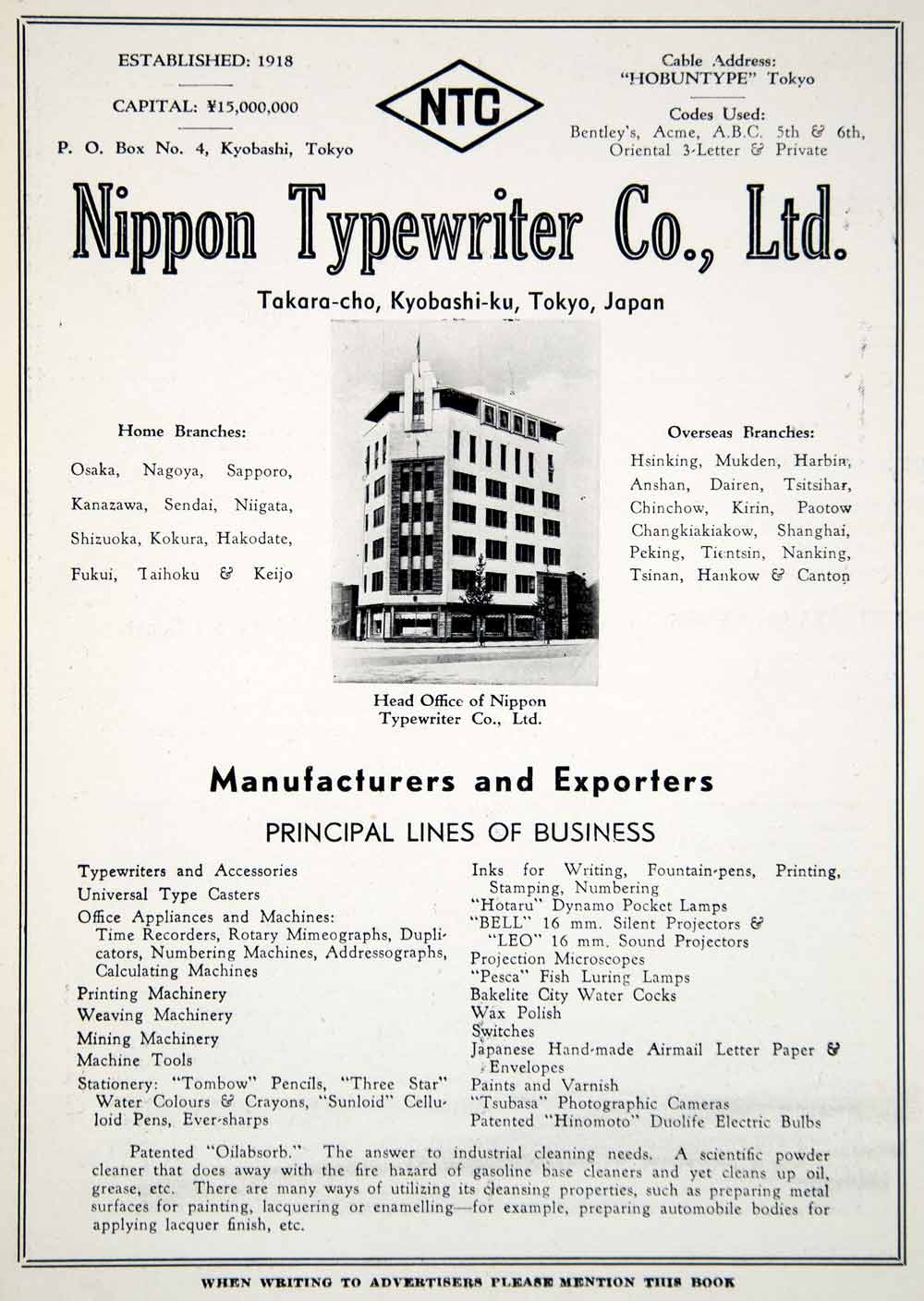 1940 Ad Nippon Typewriter Company Tokyo Japan Head Office Building Japanese GOE1