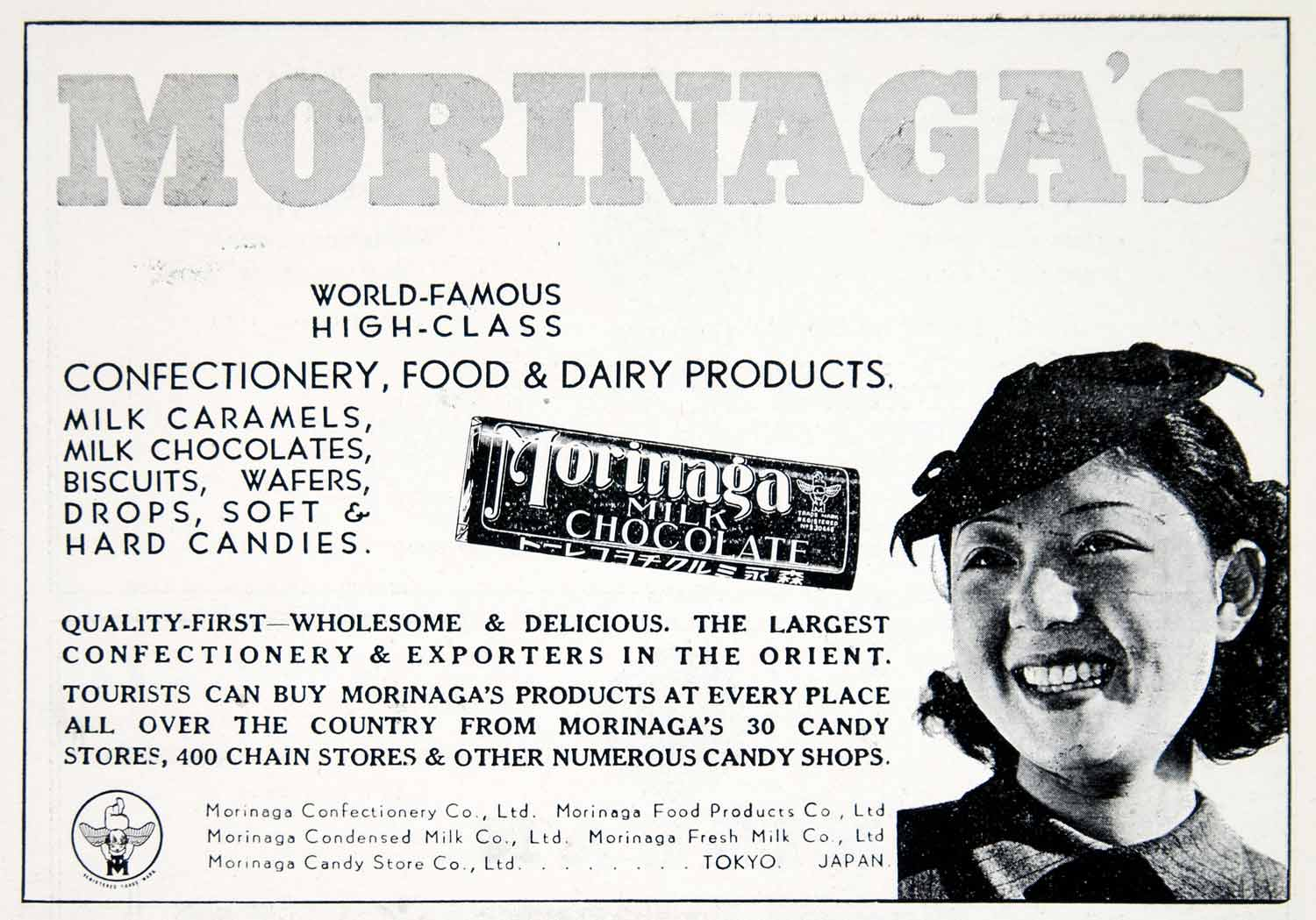 1940 Ad Vintage Morinaga Candy Confectionery Food Products Japan Japanese GOE1