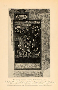 1926 Persian Illuminated Manuscript Siege Iran Print - ORIGINAL HISTORIC IR2