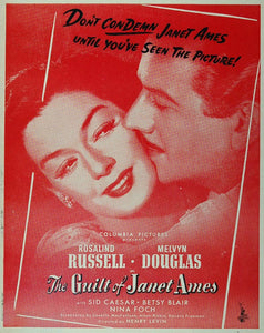 1947 Movie Ad The Guilt of Janet Ames Rosalind Russell - ORIGINAL MOVIE2