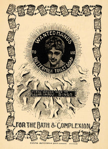1895 Ad Cosmo Buttermilk Soap Company Toilet Hands Cans - ORIGINAL MUN1