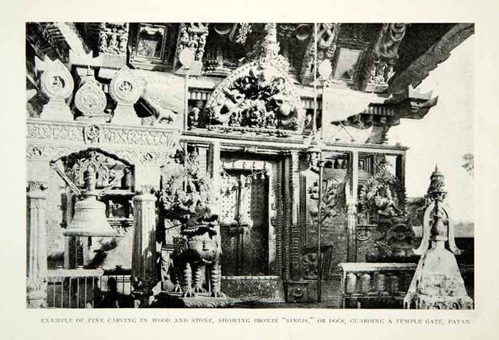 1920 Print Carvings Statues Temple Gate Patan Nepal Historical Image View NGM5