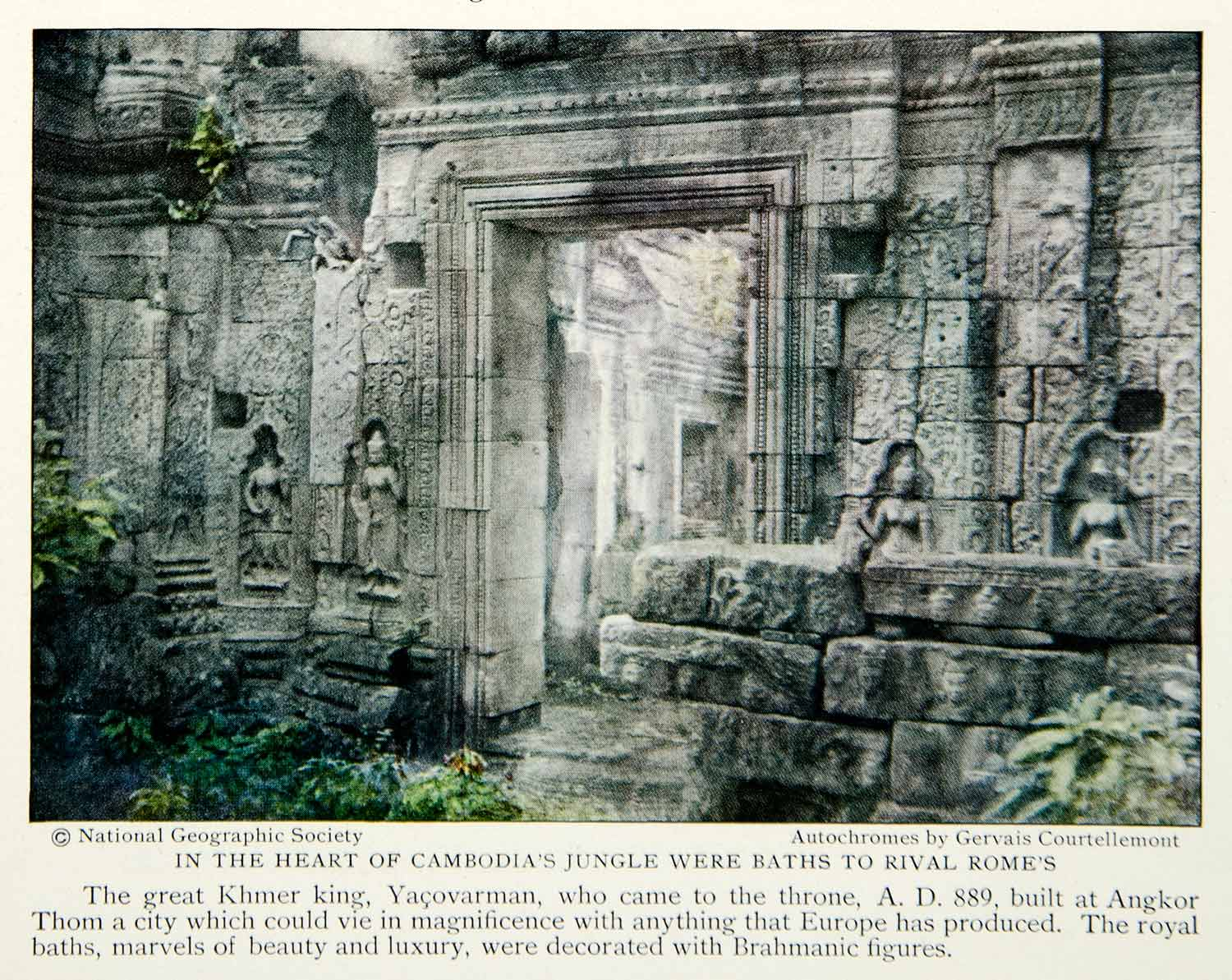 1928 Color Print Khmer King Yacovarman Wash House Bath Angkor Thom Camboia Image