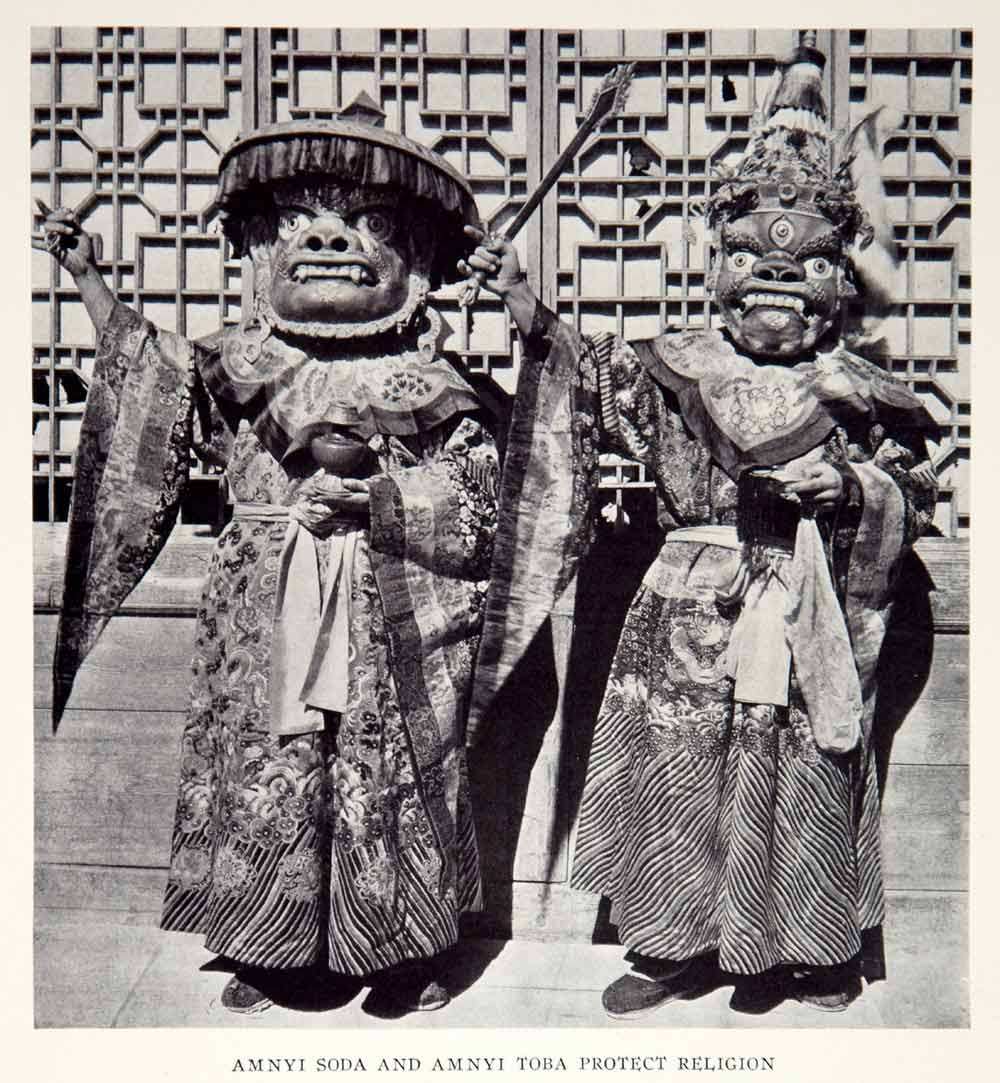 1928 Print Amnyi Soda Traditional Chinese Costume Fashion Historical Image NGMA2