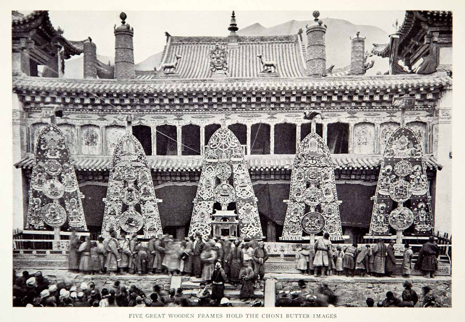 1928 Print Choni Monk Wooden Panels Butter Festival China Historical Image NGMA2