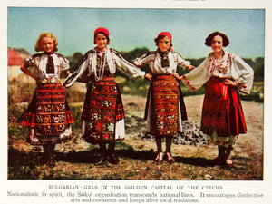 1933 Color Print Czech Republic Costume Traditional Dress Women Fashion NGMA3