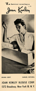 1948 Ad Joan Kenley Blouse Women's Ladies New York City 1940's Vintage Fashion
