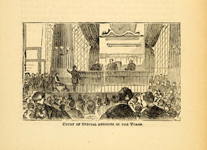 1872 Tombs Court of Special Sessions NYC Justice Print ORIGINAL HISTORIC NY9