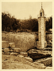 1925 Jerusalem Pool Shiloh Siloam Minaret Photogravure - ORIGINAL PS5