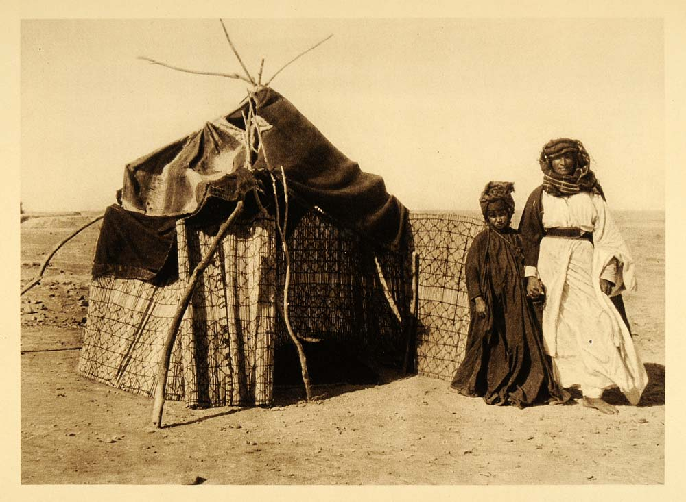 1925 Marriage Hut Bride Groom Arab Fellahin Peasants - ORIGINAL PHOTOGRAVURE PS5
