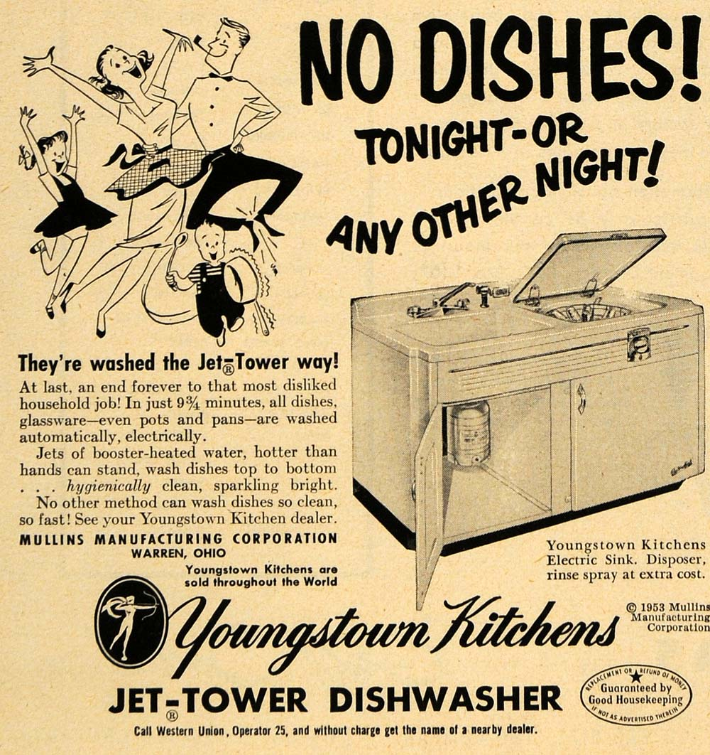 1953 Ad Mullins Mfg Corp Jet Tower Dishwasher Kitchen - ORIGINAL ADVERTISING TM6