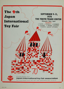 1970 Ad Japan International Toy Fair Tokyo Trade Center - ORIGINAL TOYS6